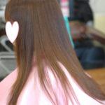 奈良県奈良市 カラーリングが得意なサロン、美容院、美容室、奈良県奈良市でヘッドスパが進化したアーユルヴェーダ とリンパマッサージ得意なサロン、美容院、美容室、奈良県奈良市で白髪染め、ヘナカラー得意なサロン、美容院、美容室 奈良県奈良市 奈良 イルミナカラー、美容院、美容室カラー、奈良 アディクシーカラー、奈良市 スロウ、アッシュカラー 奈良市、ヘアーサロン、グラデーションカラー、白髪染め、奈良市 ヘナカラー、奈良 カラーリスト、エクステ カラー、ロング エクステ、おしゃれぞめ、西大寺、大和郡山、奈良市、駅前、駐車場完備、髪質改善 カラー、ブリーチカラー、明るい白髪染め、インディコ カラー、木津、高の原、奈良で編込みエクステが得意なサロン、美容院、美容室、奈良県奈良市でヘッドスパが進化したアーユルヴェーダ とリンパマッサージ得意なサロン、美容院、美容室、グレージュ カラー、ピンクアッシュカラー